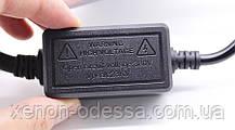 Блок розжига F2 High Bright 38W +30% AC / балласт для ксенона, фото 3