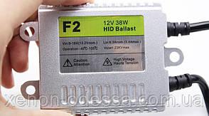 Блок розжига F2 High Bright 38W +30% AC / балласт для ксенона