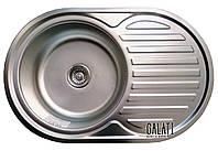 Кухонная мойка стальная Galati Dana Nova Textura 8486, фото 1