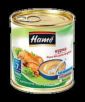 Пюре мясное курица Hame, 100г