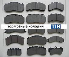 Тормозные колодки Renault Midlum