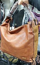 Женская рыжая сумка-торба класса Люкс из искусственной кожи 37*35 см