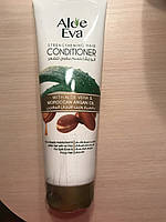 Алое Ева кондиционер для волос с марокканским аргановым маслом Египет