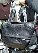 Женская черная сумка-портфель класса Люкс из искусственной кожи с клапаном 40*30 см