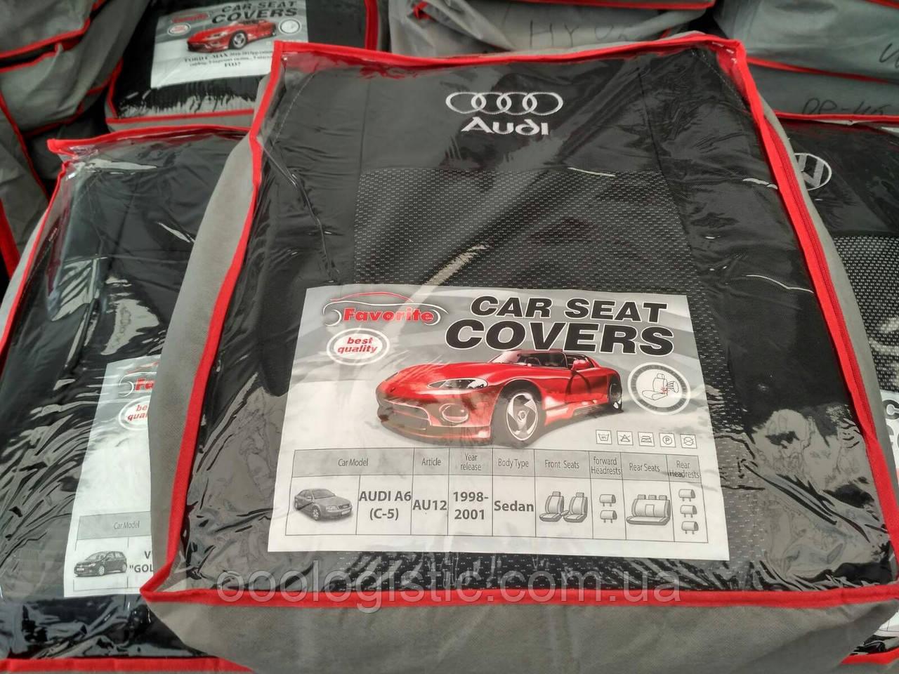 Авточехлы Favorite на Audi A6(С-5) 1998-2001 sedan,авточехлы Фаворит на Ауди А6(C-5) 1998-2001 года седан