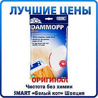 Насадка «Сухая» для швабры Смарт 45×16 см | Моп сухой уборки | Dam Mop Microfiber | «Белый Кот», Smart, Швеция