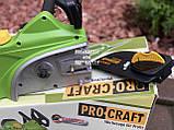Пила электрическая Procraft K2300S, фото 3