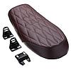 Мото сиденья мото сидушка мото Седло Bobber Seat (Скали. Заменитель), + крепления, коричневая, робм