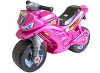 Детская каталка-мотоцикл Орион, беговел 2-х колесный Розовый