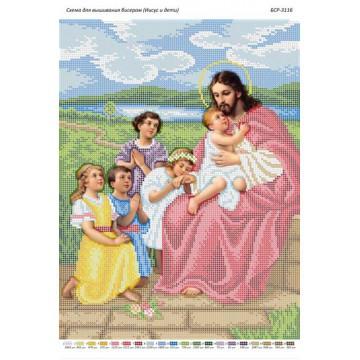 """Схема для вишивки бісером """"Ісус і діти"""" БСР-3116"""