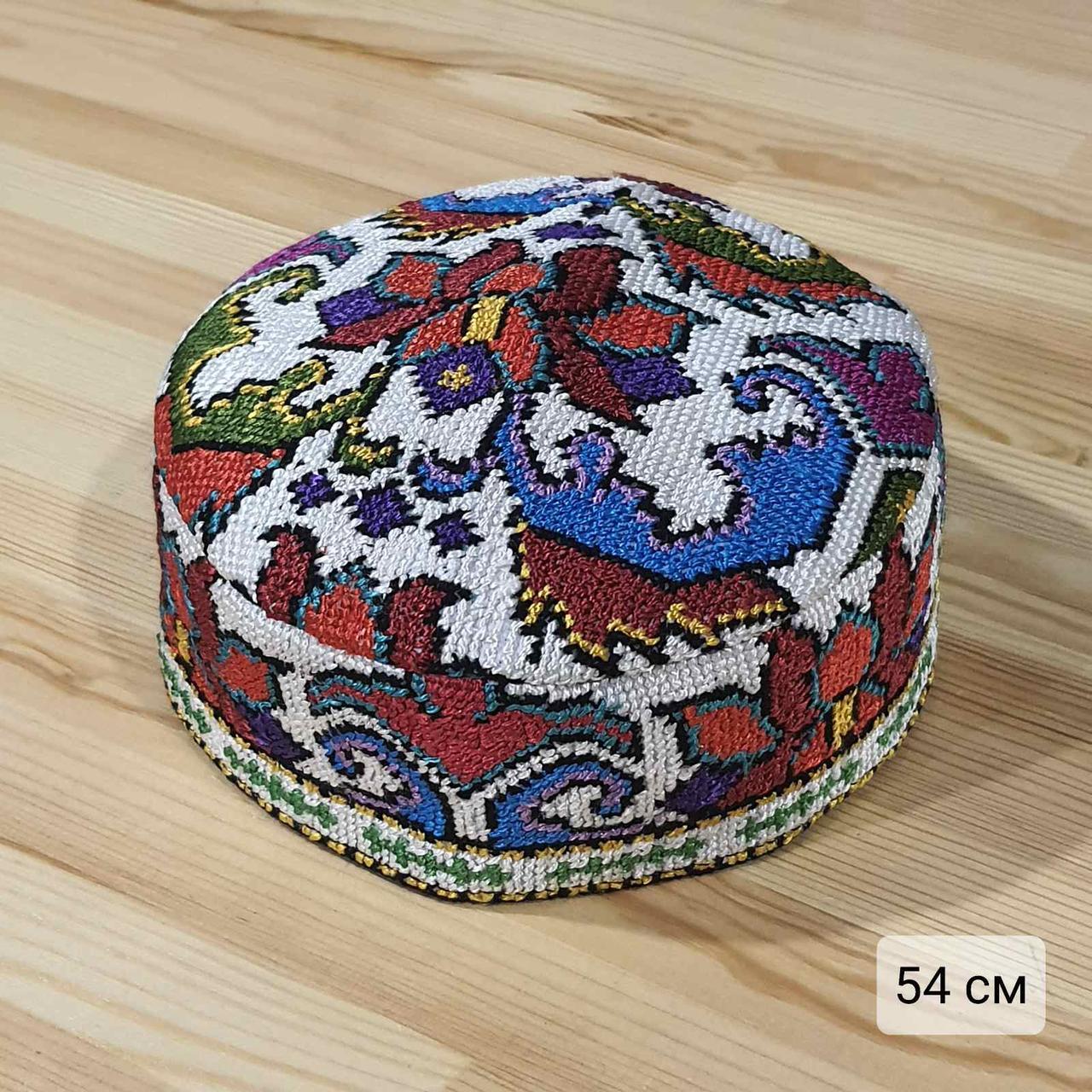 Узбекская тюбетейка 54 см. Ручная вышивка. Узбекистан (54_11)