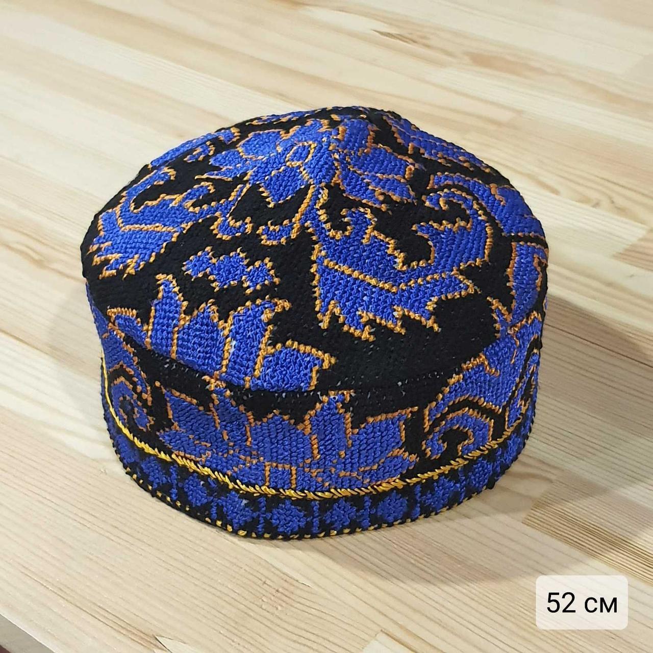 Узбекская тюбетейка 52 см. Ручная вышивка. Узбекистан (52_1)