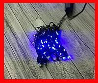 Гирлянда Нить Конус-рис LED 100 синий, чёрный провод №2