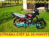 Мотоцикл Вайпер Viper ZS V150А Наложка Новый! Быстрое Оформление ДОКУМЕНТОВ за 24 часа!, фото 6