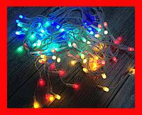 Гирлянда Бахрома LED 200 мульти, белый провод