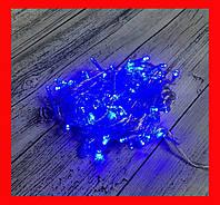Гирлянда Нить LED 100 голубая