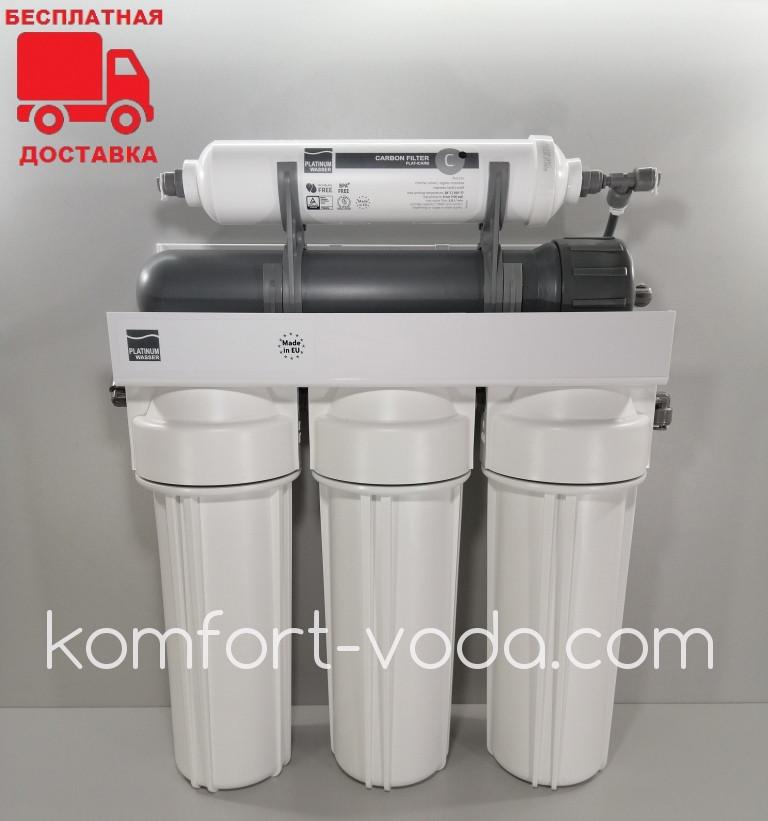 Фильтр обратного осмоса Platinum Wasser RO5 PLAT-F-ULTRA5 (Германия)