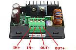 Модуль DPS5005 0-50V 0-5A 250Вт Лабораторный блок питания с USB + BT, фото 6
