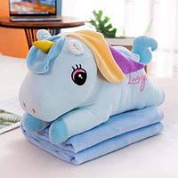 Детский плюшевый плед игрушка-подушка 3-в-1 Единорог голубой