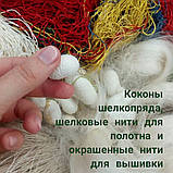 Наволочка сюзане шелк ручная вышивка. Узбекистан (3), фото 5