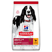 HILL'S SCIENCE PLAN Adult Medium Сухий Корм для Собак з Ягням і Рисом - 800 г