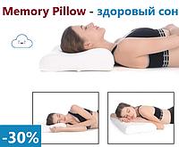 Ортопедическая подушка с эффектом памяти, ортопедические подушки с памятью memory мемори форм