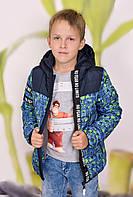 Зимняя куртка пуховик для мальчика
