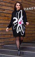 Вязанное платье на девушку большой размер с принтом цветок, фото 1