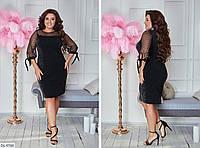 Красивое трикотажное платье с напылением и вышивкой на сетке  Размер: 48, 50, 52, 54 арт 525