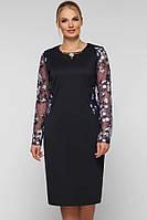 Яркое женское платье Адель синий (48-58)