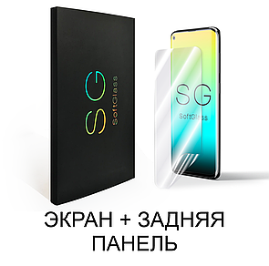 Мягкое стекло Oppo A9 2020 SoftGlass Комплект: Передняя и Задняя