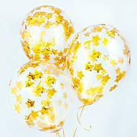 """Воздушный шар с гелием и конфетти (Звездочки) 12"""" (30 см.) (поштучно) на Оболони (Выбор цвета)"""
