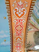 Элементы художественной росписи потолка, арок и стен храма (фрагменты работ)