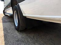 Набор задних брызговиков для Volkswagen Crafter