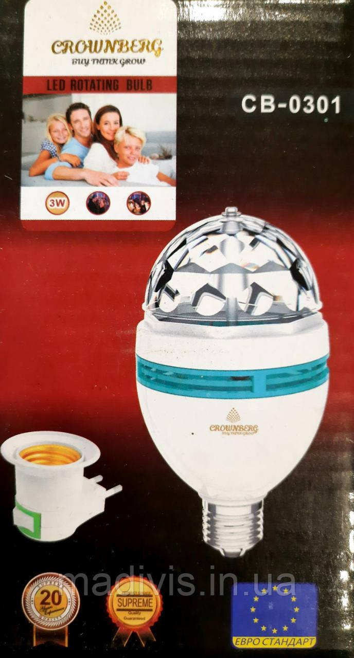 Диско лампа светодиодная с патроном Crownberg  CB-0301 DISCO LAMP