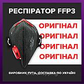 Респиратор FFP3 С КЛАПАНОМ RUTA Рута ФФП (черный), многоразовая маска для лица с клапаном