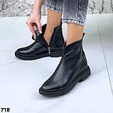 Ботинки женские натур кожа Деми 718, фото 2