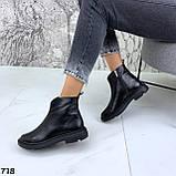 Ботинки женские натур кожа Деми 718, фото 4