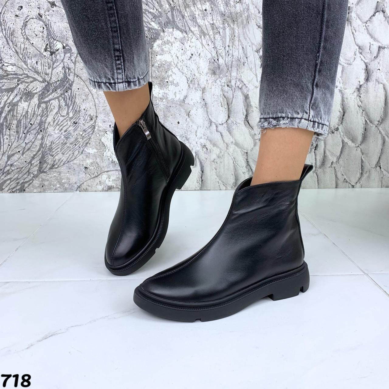 Ботинки женские натур кожа Деми 718