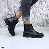 Ботинки женские натур кожа Деми 718, фото 5
