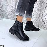 Ботинки женские натур кожа Деми 718, фото 6
