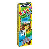 Крекер для всіх видів папуг Vitakraft, в період линьки, 2 шт