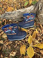 Зимние ботинки(дутики) для мальчика, ТМ EeBb рр23,24,27 в наличии