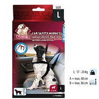 Шлейка в автомобіль для собак Karlie-Flamingo car safety harnes, 17-24 кг, 68-86 см 508082