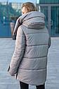 Супер модная зимняя куртка оверсайз Магда размеры 46- 56 Топ продаж!, фото 2