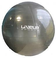 Мяч для фитнеса LiveUp Yoga Ball - 65 см.
