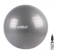 Мяч для фитнеса LiveUp Anti-Burst Ball - 75 см. с насосом