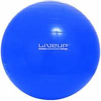 Мяч для фитнеса LiveUp Gym Ball синий - 75 см.