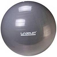 Мяч для фитнеса LiveUp Gym Ball серий - 75 см.