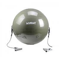 Мяч для фитнеса LiveUp Gym Ball - 65 см. с эспандером